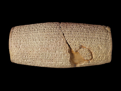 Neil MacGregor: 2600 years of history in one object